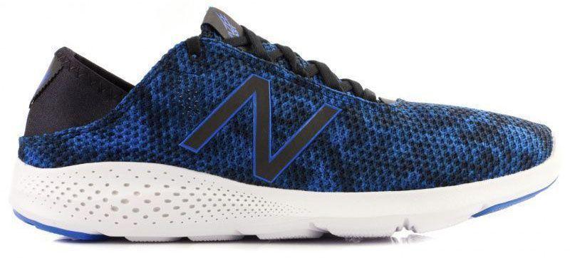 Брендовая обувь NEW BALANCE  купить в Киеве 3e33a13559171