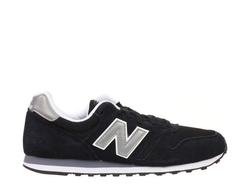 Кроссовки мужские New Balance MQ47 купить обувь, 2017
