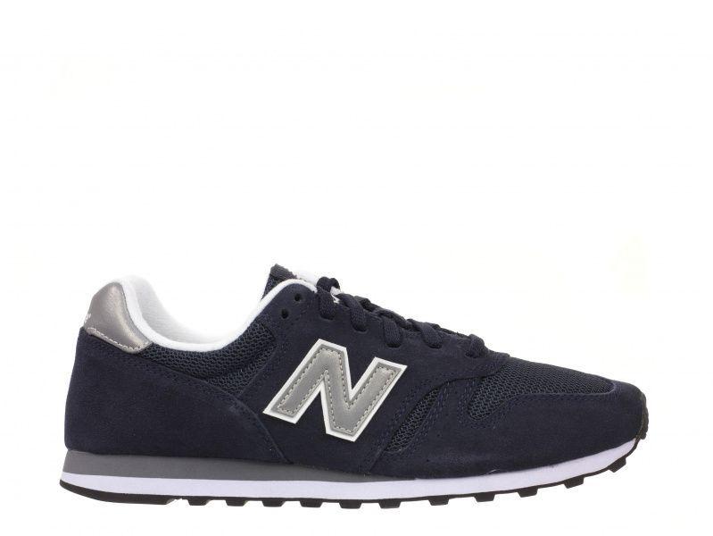 Кроссовки мужские New Balance MQ48 купить обувь, 2017