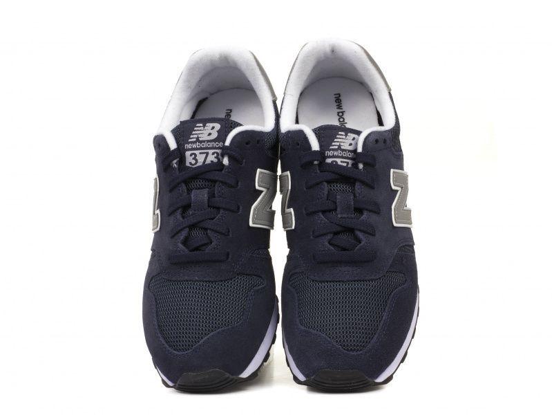 New Balance Кросівки чоловічі модель MQ48 купити за найкращою ціною ... 94eec1dd5b064
