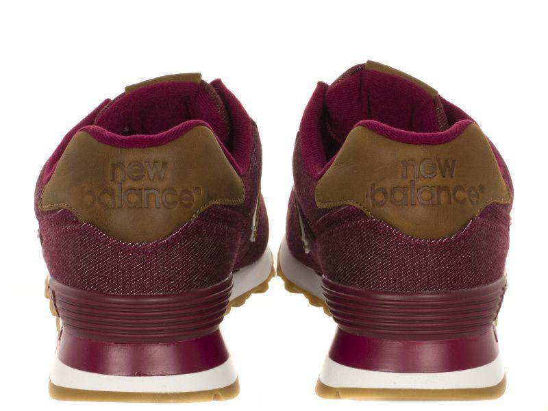 Кроссовки мужские New Balance MQ53 брендовая обувь, 2017