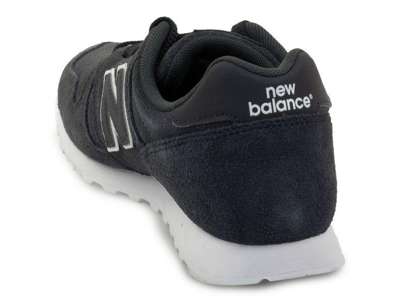Кроссовки мужские New Balance MQ58 купить обувь, 2017
