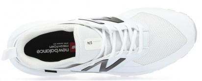 Кроссовки мужские New Balance 574 MQ66 брендовая обувь, 2017