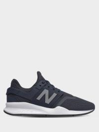 Кроссовки для мужчин New Balance MQ67 стоимость, 2017