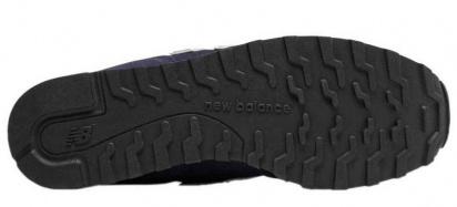 Кроссовки мужские New Balance 373 MQ69 купить обувь, 2017