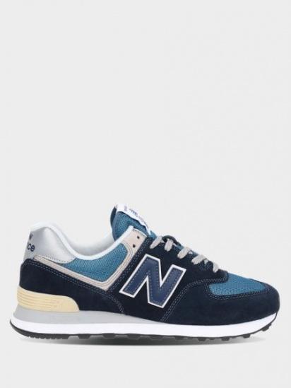 Кроссовки мужские New Balance 574 MQ76 модная обувь, 2017