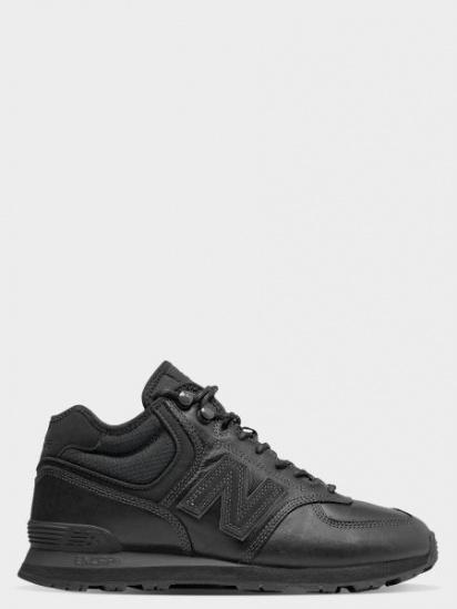 Кроссовки мужские New Balance 574 MH574OAC размеры обуви, 2017