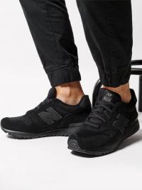 Кроссовки мужские New Balance 565 MQ94 размеры обуви, 2017