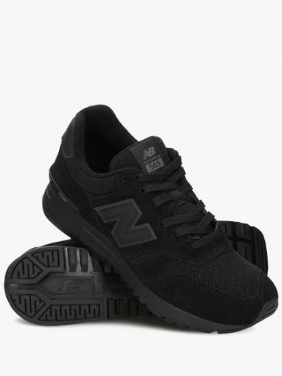 Кроссовки мужские New Balance 565 MQ94 купить обувь, 2017