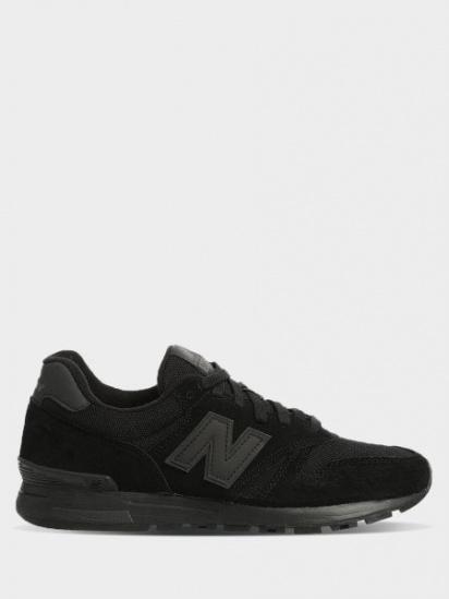 Кроссовки мужские New Balance 565 MQ94 модная обувь, 2017
