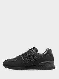 Кроссовки мужские New Balance 574 ML574FV размеры обуви, 2017