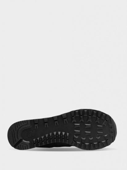 Кроссовки мужские New Balance 574 ML574FV купить обувь, 2017