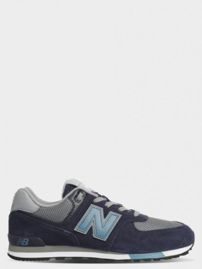 Кроссовки детские New Balance 574 GC574FND размеры обуви, 2017