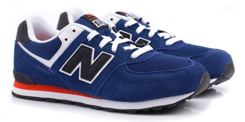Кроссовки для детей New Balance 574 MU15 цена обуви, 2017