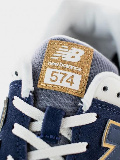 Кросівки для міста New Balance 574 модель GC574AB1 — фото 3 - INTERTOP
