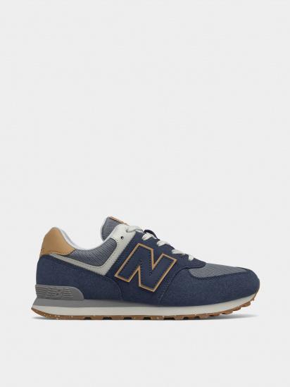 Кросівки для міста New Balance 574 модель GC574AB1 — фото - INTERTOP
