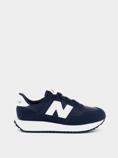 Кросівки для міста New Balance 237 модель GS237NV1 — фото - INTERTOP