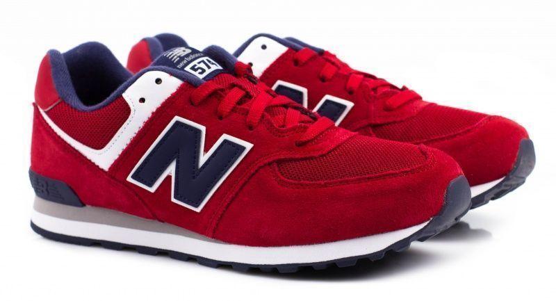 Кроссовки для детей New Balance 574 MU16 цена обуви, 2017