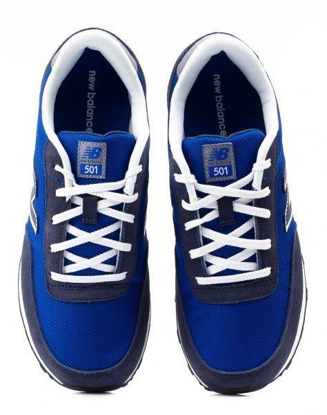 New Balance Кроссовки  модель MU31 брендовая обувь, 2017