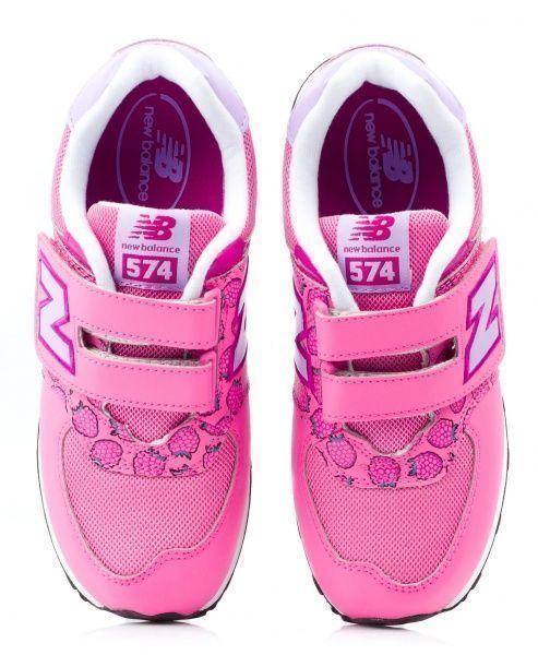 Кроссовки для детей New Balance 574 MU43 купить, 2017
