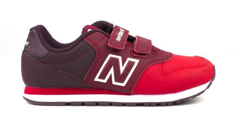 New Balance Кроссовки  модель MU50 купить обувь, 2017