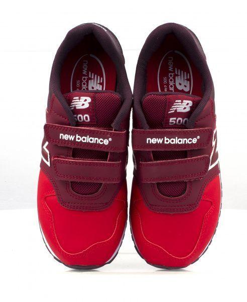 New Balance Кроссовки  модель MU50 брендовая обувь, 2017