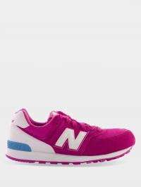 Кроссовки для детей New Balance MU57 продажа, 2017