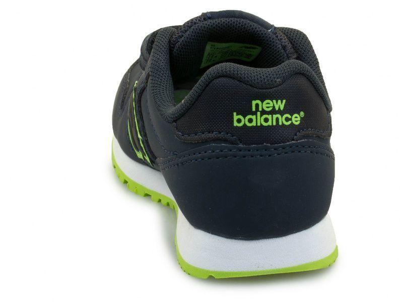 Кроссовки для детей New Balance MU70 цена, 2017
