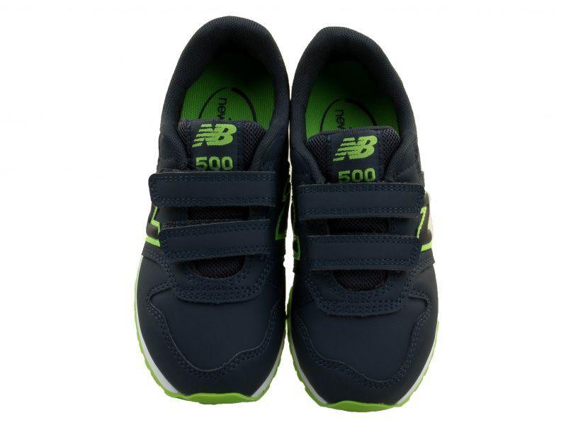 Кроссовки для детей New Balance MU70 цена обуви, 2017