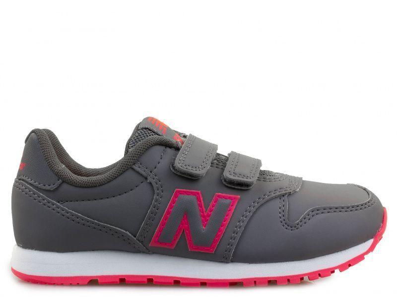 Кроссовки для детей New Balance MU71 продажа, 2017