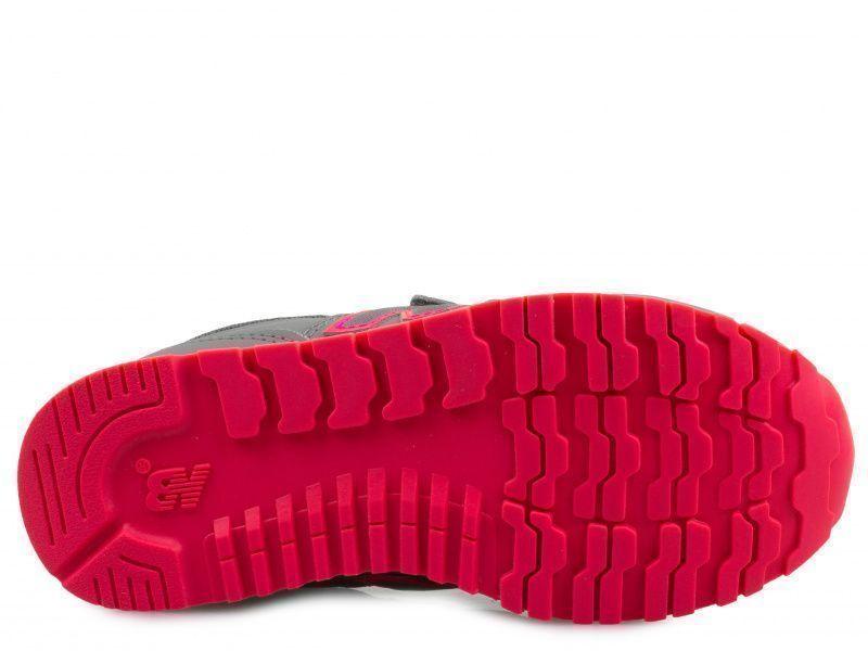 Кроссовки для детей New Balance MU71 брендовая обувь, 2017
