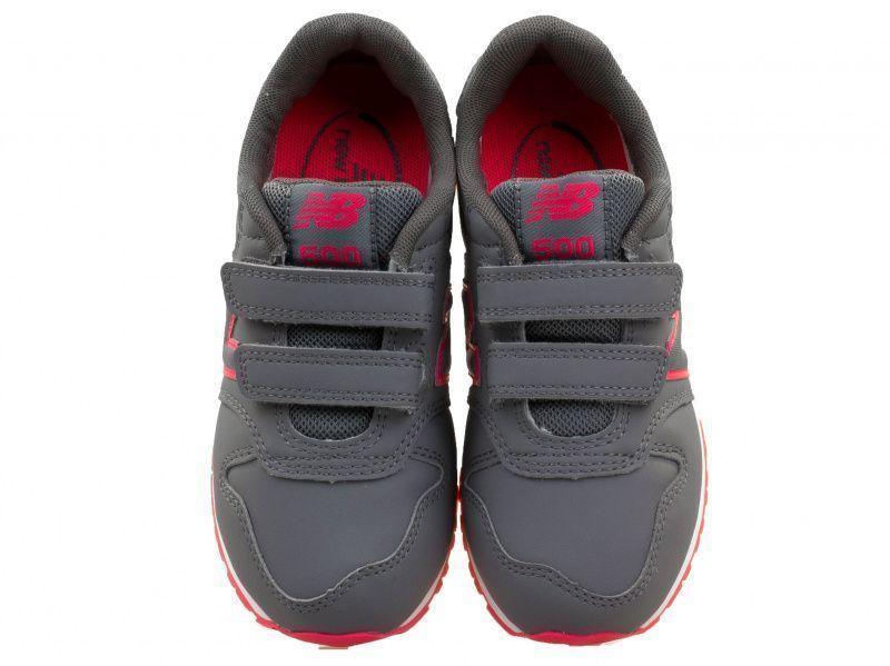 Кроссовки для детей New Balance MU71 цена обуви, 2017