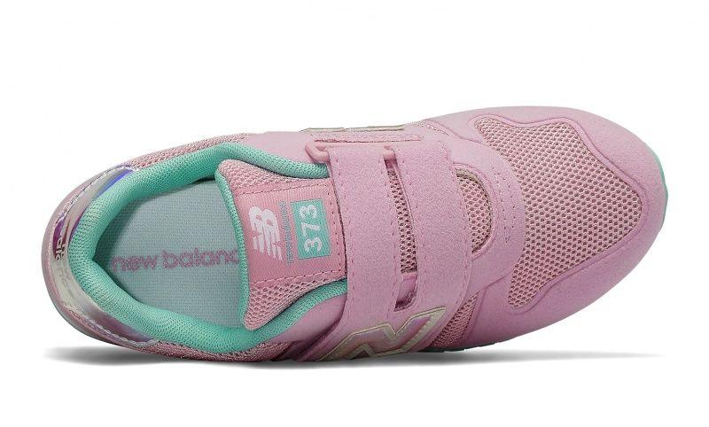 Кроссовки для детей New Balance MU82 , 2017