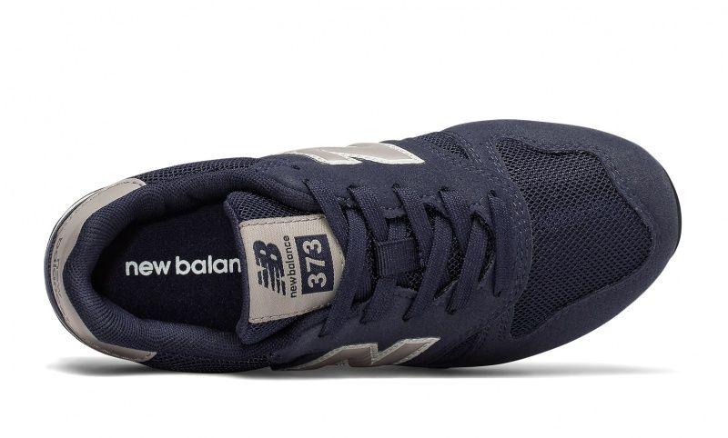 Кроссовки для детей New Balance MU88 , 2017