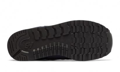 Кроссовки для детей New Balance MU88 модная обувь, 2017
