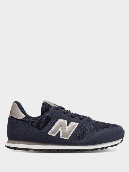 Кроссовки для детей New Balance MU88 продажа, 2017