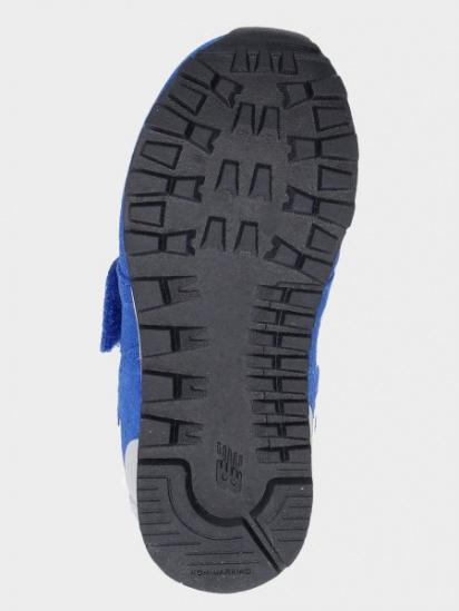Кроссовки для детей New Balance MU89 модная обувь, 2017