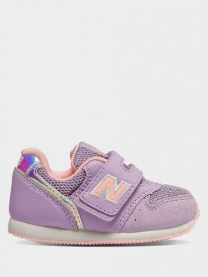 Кроссовки для детей New Balance MU90 продажа, 2017