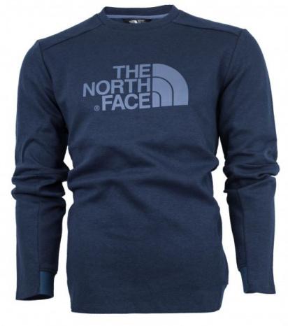 Светр The North Face модель T93L36HKW — фото - INTERTOP