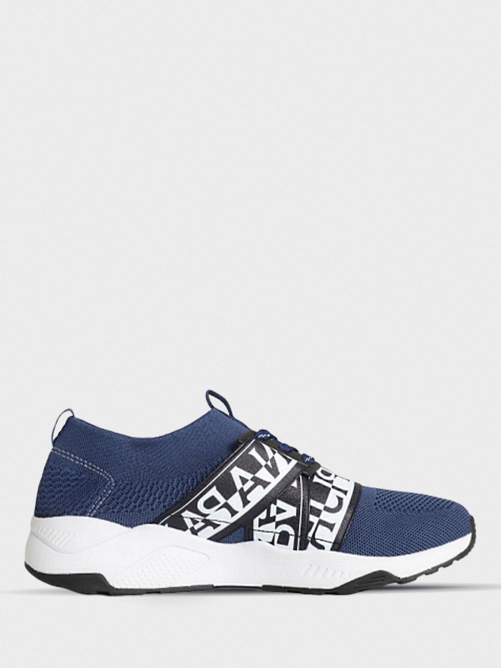 Кроссовки мужские Napapijri NP0A4ESB1761 купить обувь, 2017