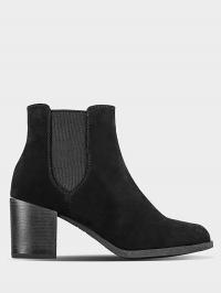 Ботинки для женщин M Wone OI143 цена, 2017