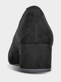 M Wone  модне взуття, 2017