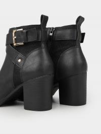 M Wone  купити взуття, 2017