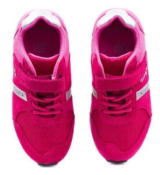 Кроссовки для детей Clarks Super Step Inf OK1630 купить в Интертоп, 2017