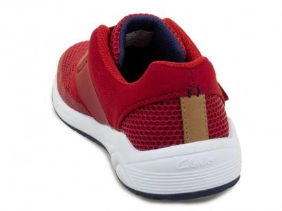 Кросівки  для дітей Clarks Frisby Ace Jnr 2612-3370 ціна взуття, 2017