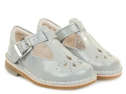 Туфлі  для дітей Clarks Yarn Weave Fst 2612-3533 купити в Iнтертоп, 2017