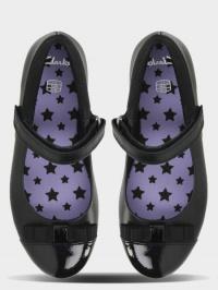 Туфли для детей Clarks DanceShout Jnr OK2162 купить в Интертоп, 2017