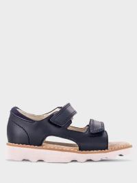 Сандалии детские Clarks Crown Root T OK2242 купить обувь, 2017