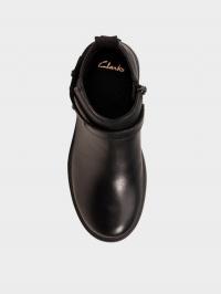 Ботинки для детей Clarks Astrol Soar K OK2253 продажа, 2017