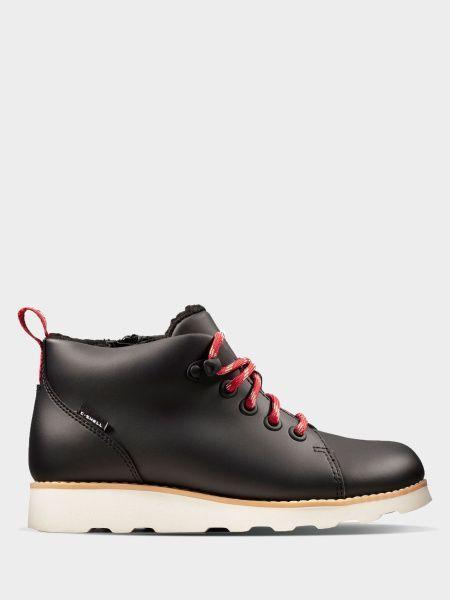 Ботинки детские Clarks Crown Tor K OK2254 брендовая обувь, 2017